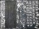 曹全碑 拓本 漢時代 隷書 中国 文物商店購入品 清朝期摺 2
