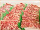 F■焼肉/網焼きで♪柔らかさ追求☆牛ハラミ(サガリ)焼肉用500g☆