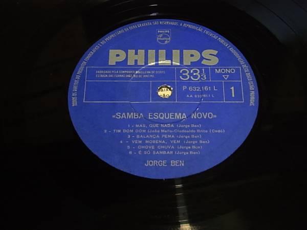 BRA盤オリジ/mono/63年1ST大傑作!JORGE BEN/SAMBA ESQUEMA NOVOの画像3