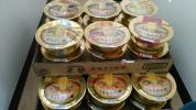 マルちゃん正麺 48個 味色々(内訳記載あり) カップ ヌー