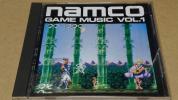 ナムコ・ゲーム・ミュージックVOL.1 源平討魔伝 namco