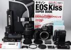 ●新品級●入門● Canon キャノン EOS Kiss X 望遠レンズキット
