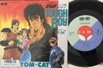 【EP】和モノ 鉄板 北斗の拳「TOUGH BOY」TOM CAT トムキャット