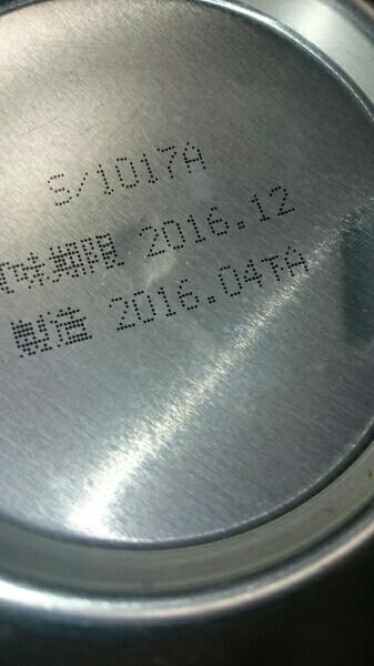 アサヒスーパードライ アルミ ミニ樽 3リットル 賞味期限12月の画像2