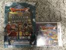100�~�` 3DS ��iDRAGON QUEST�[ �h���N�G8 �����K�C�h�u�b�N�t