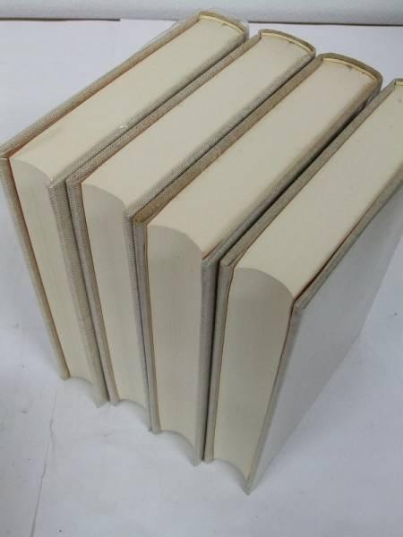 デカルト著作集 全4巻揃 '76年 白水社/宇宙論 幾何学 他 zの画像2