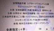 ���ͷ��� �֥��������������11/3(��)16��Ⱦ