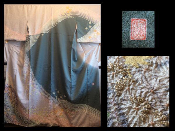 極上の逸品□正絹□滝泰□おぼろ染総絞り相楽刺繍菊紅葉柄訪問着の画像1