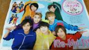 Kis-My-Ft2/三宅健★TVガイド10/28号切り抜き