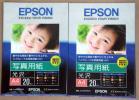 EPSON 写真用紙   A4 20枚×2  新品未開封 即決 送料164円