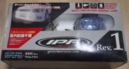 IPF RE11 ドライビングフォグランプ 未使用