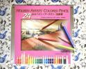ホルベイン 色鉛筆 アーチスト 24色