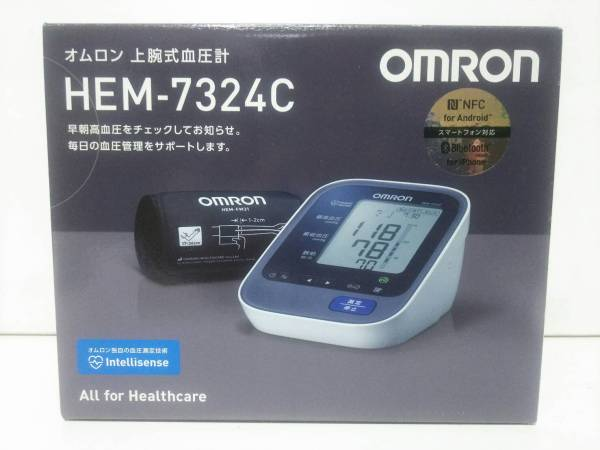 [80] OMRON オムロン上腕式血圧計 HEM-7324C