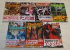 ニンジャスレイヤー コミック 全6巻+おまけセット 初版帯付き