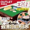 1円スタート テーブル式 全自動麻雀卓 雀荘 雀卓 説明書有 01