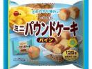 100円~ 訳あり★ブルボンミニパウンドケーキパイン135g×24個
