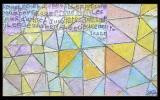 【百】色彩の画家 海老原省象 『詩人Yascoシリーズ 1986.8』
