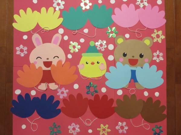 大きい壁面飾り ポカポカおしゃれ手袋 幼稚園・保育園など