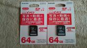 ELECOM USH-1 SDXCカード64GB 新品 2枚セット