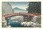 川瀬巴水 木版画 HKS-12 日光神橋の雪 初版 1930年 昭和5年