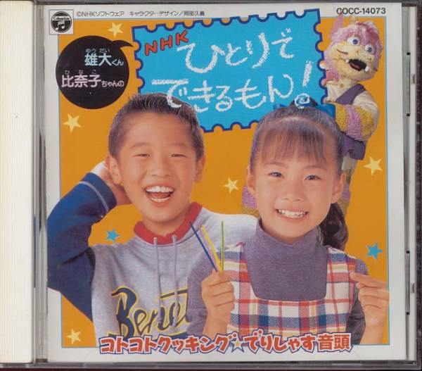 石田比奈子の画像 p1_20