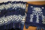 前掛け18枚 未使用☆木綿古布藍襤褸酒蔵林檎問屋腰下帆染物