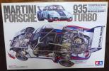 タミヤ1/12 ポルシェ マルティニ Porsche 935 ターボ空箱