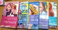 画楽.mag 第一号〜五号 諸星大二郎 暗黒神話 「完全版」連載