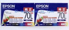 エプソン純正 インクカートリッジ 70L 増量 6色(IC6CL70L)2箱