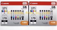 キャノン純正 インクカートリッジ (BCI-371XL+370XL/6MP) 大容量
