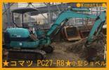 ★コマツ 小型 パワーショベル PC27-R8 ミニユンボ 動作OK★