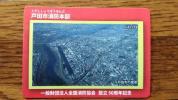 送料無料 消防カード 戸田市消防本部
