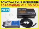 最新版 トヨタ&レクサス 故障診断機 GS450h LS460 NX RC OBD2