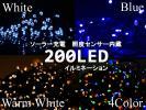 H.Blvd.★ LED ソーラー イルミ ライト 200球★温暖色 ゴールド