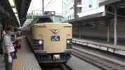 583系寝台特急「青函DC号」 車窓 上野→青森 (字幕無/