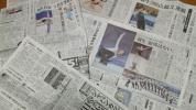 【A09】 羽生結弦★'16NHK杯関連記事★4枚セット★北海道新聞