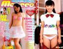 ★モエッコ vol.49/DVD生写真付/東亜咲花/神山あかね★送料80円
