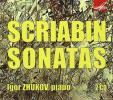 ◎未開封◎ スクリャービン ピアノ・ソナタ全集 2枚組