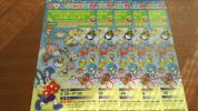 国営ひたち海浜公園◆のりものご試乗券1000円分◆1〜5枚◆茨城