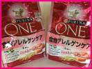 〓 2袋・食物アレルゲンケア 1歳以上 小粒 サーモン 2.1kg 〓