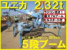 栃木★ユニカ 2.32tカニクレーン ZF235 ガソリン ラジコン