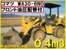 コマツ ホイルローダー 譲渡証 WA30-6NO 0.4m3 配管