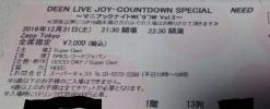 DEEN 12/31 Zepp Tokyo 1階13列(FC枠1枚)