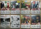 ★全初版/帯付★ヤマザキコレ『魔法使いの嫁』1〜6巻+特典★