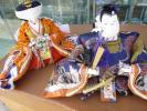 送料無料 雛人形 豪華十五人揃い 七段飾り 未展示新品