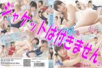 綾音ちか スク水コレクション8 ◆ DVD ◆アイマックス◆廃盤