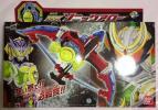 仮面ライダー鎧武 DXソニックアロー&レモンエナジーロックシード