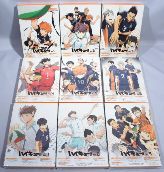 I560)DVD ハイキュー!! 初回生産限定版 全9巻セット