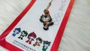 北京オリンピック ストラップ キーホルダー 新品 Beijing
