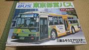 アオシマ 三菱ふそうエアロスター 東京都営バス1/32 新品!
